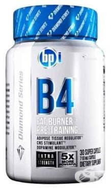 Изображение към продукта БПИ СПОРТС B4 FAT BURNER PRE - TRAINING капс. * 30