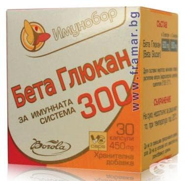 Изображение към продукта ИМУНОБОР БЕТА ГЛЮКАН капсули 300 мг * 30