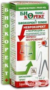 НЕВРОКОРЕКТ  70 мл. при нервно напрежение БИОКОРЕКТ ПЛЮС - изображение