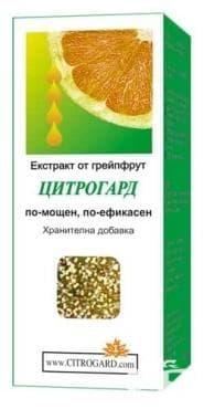 ЦИТРОГАРД сол.  20 мл. - изображение