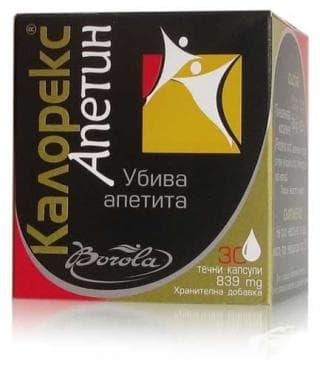 Изображение към продукта КАЛОРЕКС АПЕТИН течни капсули * 30
