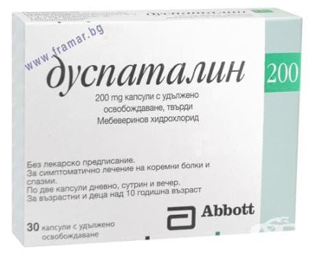 ДУСПАТАЛИН капс. 200 мг. * 30 - изображение