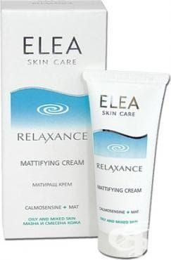 Elea relaxance косметика купить термальная косметика из италии купить