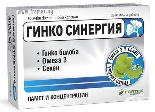 Изображение към продукта ГИНКО СИНЕРГИЯ капсули * 30 ФОРТЕКС