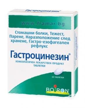 Изображение към продукта ГАСТРОЦИНЕЗИН таблетки * 60