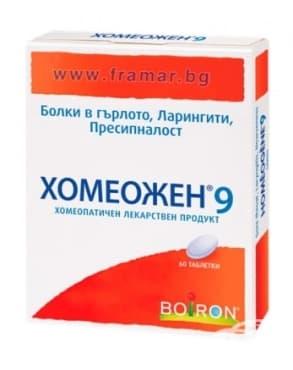 Изображение към продукта ХОМЕОЖЕН 9 таблетки * 60