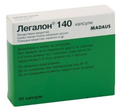 ЛЕГАЛОН капс. 140 мг. * 20 - изображение