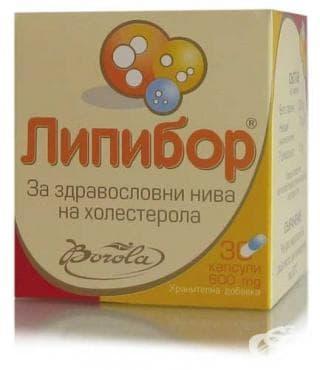 Изображение към продукта ЛИПИБОР капсули * 30 BOROLA