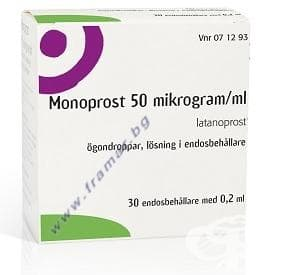 Изображение към продукта МОНОПРОСТ капки очи дози 0.2 мл. * 30