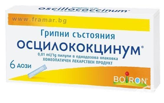 ОСЦИЛОКОКЦИНУМ  дози * 6 - изображение