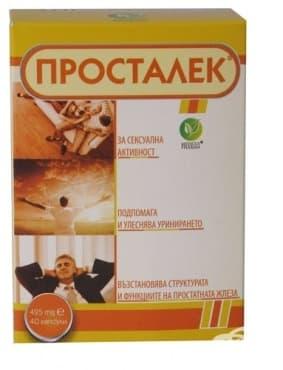 ПРОСТАЛЕК капс. 425 мг. * 40 - изображение