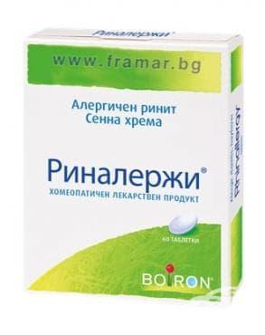 Изображение към продукта РИНАЛЕРЖИ таблетки * 60