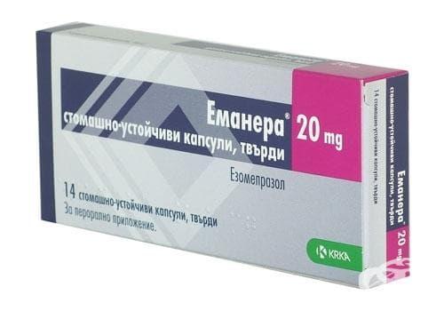 ЕМАНЕРА капс. 20 мг. * 14 - изображение