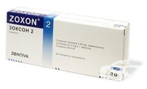 Изображение към продукта ЗОКСОН таблетки 2 мг. * 30