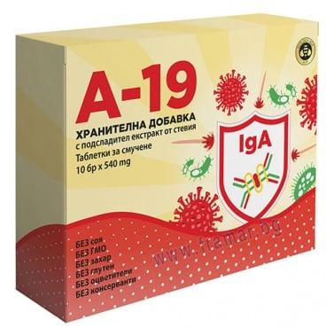 Изображение към продукта А - 19 таблетки за смучене 540 мг * 10