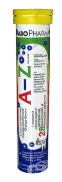 Изображение към продукта АБОФАРМА ВИТАМИНИ  A -  Z  ефф. табл. * 20
