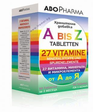 Изображение към продукта АБОФАРМА ВИТАМИНИ  А - Z  таблетки  * 60