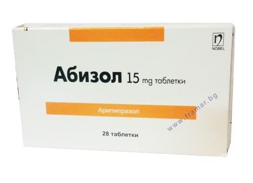 АБИЗОЛ таблетки 15 мг. * 28 - изображение