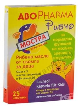 Изображение към продукта АБОФАРМА РИБЕНО МАСЛО ОТ СЬОМГА ЗА ДЕЦА (РИБЧО) БЕЗПЛАТНА МОСТРА капсули * 25