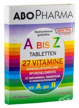 Изображение към продукта АБОФАРМА ВИТАМИНИ А - Z БЕЗПЛАТНА МОСТРА таблетки  * 15