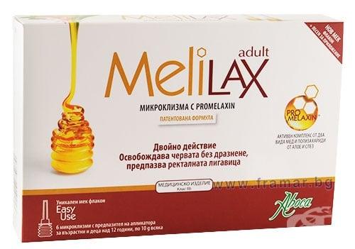 Изображение към продукта АБОКА МЕЛИЛАКС микроклизма за възрастни 10 г * 6