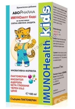 Изображение към продукта АБОФАРМА ИМУНОХЕЛТ КИДС сироп 100 мл