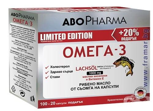 Изображение към продукта АБОФАРМА ОМЕГА 3 РИБЕНО МАСЛО ОТ СЬОМГА 1000 мг капсули * 100 + 20