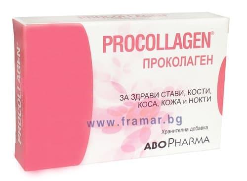 АБОФАРМА ПРОКОЛАГЕН таблетки * 30 - изображение
