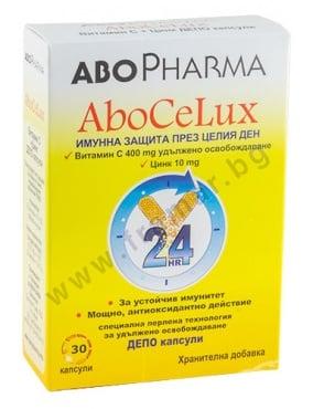 Изображение към продукта АБОФАРМА ВИТАМИН Ц ДЕПО 400 мг + ЦИНК 10 мг капсули * 30