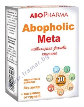 Изображение към продукта АБОФАРМА АБОФОЛИК МЕТА таблетки * 30