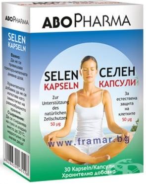 Изображение към продукта АБОФАРМА СЕЛЕН капсули * 30