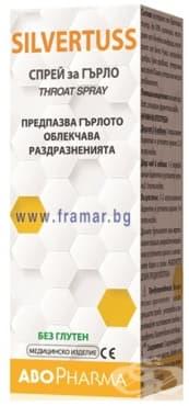 Изображение към продукта АБОФАРМА СИЛВЪРТУС спрей за гърло 30 мл.