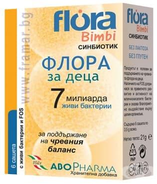 Изображение към продукта АБОФАРМА ФЛОРА БИМБИ 7 ЗА ДЕЦА саше * 6
