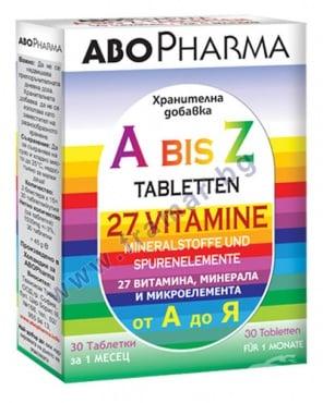 Изображение към продукта АБОФАРМА ВИТАМИНИ A - Z таблетки * 30