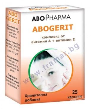 Изображение към продукта АБОФАРМА АБОГЕРИТ капсули * 25