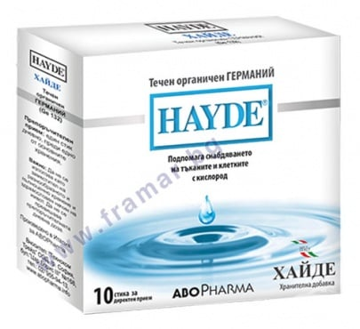 Течен органичен германий Hayde