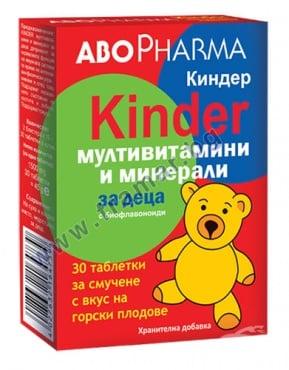 Изображение към продукта АБОФАРМА МУЛТИВИТАМИН + КАЛЦИЙ за ДЕЦА дъвчащи таблети * 30