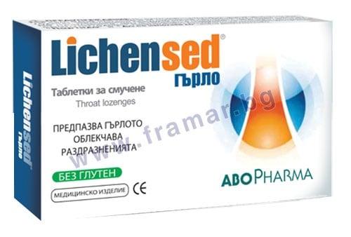 Изображение към продукта АБОФАРМА ЛИХЕНСЕД табл. за смучене за гърло * 16