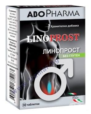 Изображение към продукта АБОФАРМА ЛИНОПРОСТ таблетки * 30