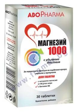 Изображение към продукта АБОФАРМА МАГНЕЗИЙ 1000 + ВИТАМИН B6 таблетки * 30