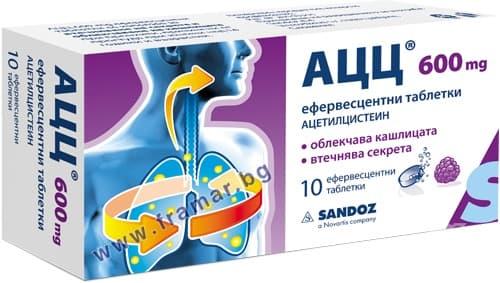 АЦЦ 600 ефф. таблетки * 10 - изображение