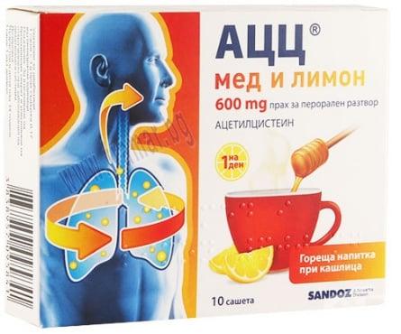 Изображение към продукта АЦЦ МЕД И ЛИМОН прах за перорален разтвор 600 мг * 10