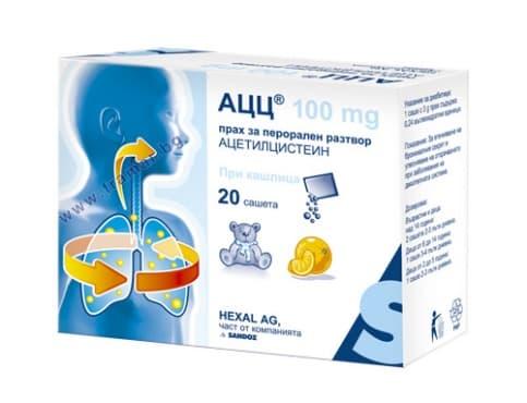 АЦЦ 100 прах 100 мг. * 20 - изображение