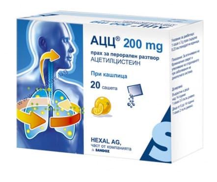 АЦЦ 200 прах 200 мг. * 20 - изображение