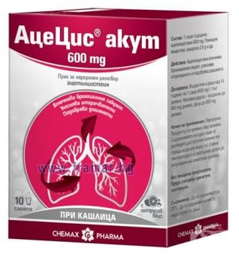 АЦЕЦИС АКУТ саше 600 мг. * 10 - изображение