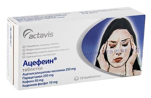 Изображение към продукта АЦЕФЕИН таблетки * 10