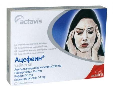АЦЕФЕИН таблетки * 10 - изображение