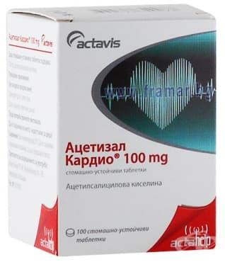 Изображение към продукта АЦЕТИЗАЛ КАРДИО таблетки 100 мг * 100 АКТАВИС