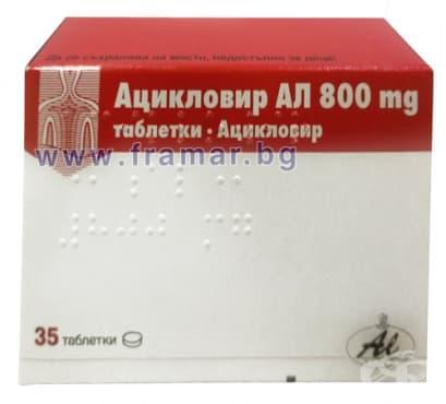 Изображение към продукта АЦИКЛОВИР AL таблетки 800 мг * 35
