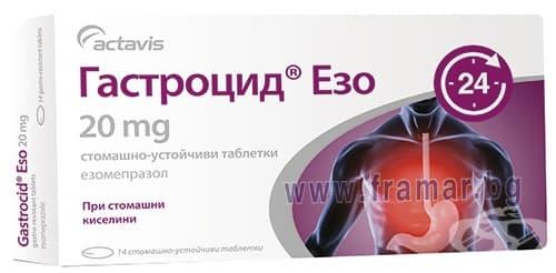 Изображение към продукта ГАСТРОЦИД ЕЗО таблетки 20 мг * 14 АКТАВИС